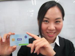 20130626新電協カードモデル