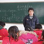 現地での事前教育